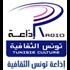 Radio Tunis Culture - 99.9 FM