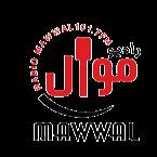 Radio Radio Mawwal - 101.7 FM Nablus Online