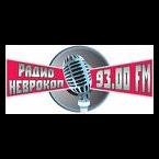 Radio Nevrokop - 93.0 FM Gotse Delchev