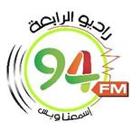 Alrabaa 94 FM - 94.0 FM Khartoum