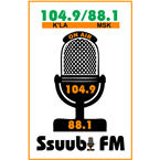 Ssuubi FM - 104.9 FM Kampala