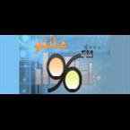 Mango 96 FM 960