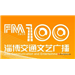 Zibo Traffic & Art Radio (淄博交通文艺广播) - 100.0 FM