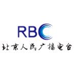 Beijing Classical Music Radio 98.6 (Classical)