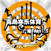 Qingdao Simul Radio (青岛音乐体育广播) - 91.5 FM