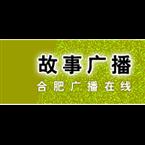Hefei Story Radio 988