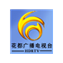 Huadu Radio (花都电台) - 100.5 FM