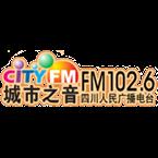 城市之音(四川) - 102.6 FM Chengdu, Sichuan