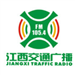 Jiangxi Traffic Radio (江西交通广播) - 105.4 FM