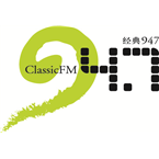 Shanghai ERC Classic FM 94.7 (Classical)