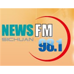 四川电台-新闻 - 98.1 FM Chengdu, Sichuan