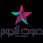 Radio Sawt El Noujoum 959