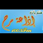 Radio Marah FM - 100.5 FM Hebron Online