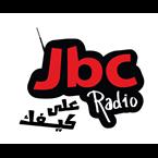 Radio Sawt Al Madina - 88.7 FM Amman