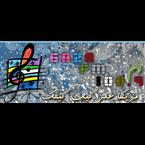 Gaza Radio - 100.9 FM Jerusalem
