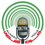 Radio Radio Alaqsa Voice - 106.7 FM Gaza Online