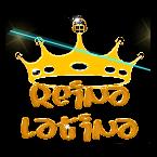 Reina Latina FM 880
