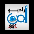 Amen FM - 89.5 FM Amman