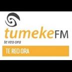 The Sun FM - 96.9 FM Whakatane