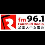 CHKG-FM - 96.1 FM Vancouver, BC