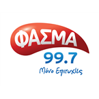 Fasma FM - 99.7 FM Patra