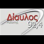 Diavlos FM - 92.4 FM Κομοτηνή