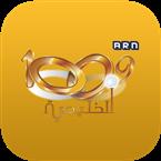 Al Khaleejiya - 100.9 FM Dubai