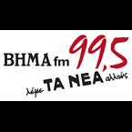 Vima FM 995