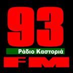 Radio Kastoria 930