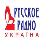 Ruskoe Radio 985
