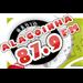 Rádio Alagoinha FM - 87.9 FM