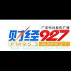 股市广播FM95.3 - Guangzhou, Guangdong