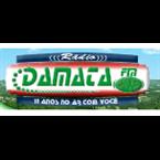 Radio Rádio Da Mata FM - 98.5 FM Sao Lourenco da Mata, PE Online