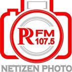 Radio Mustika FM - 107.5 FM Bandung Online