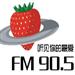 Zhenjiang City Radio (镇江电台经济频道城市之声) - 90.5 FM