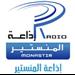 Radio Monastir - 104.7 FM