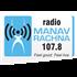 Radio Manav Rachna - 107.8 FM
