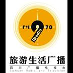 四川电台 - 旅游生活 - 97.0 FM Chengdu, Sichuan