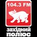 Radio Zaknidny Polus - 104.3 FM
