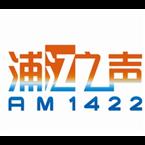 PuJiang Sound Radio 1422 (Life)