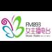 Fuzhou Music Radio (福州FM893女主播电台) - 89.3 FM