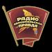 Komsomolskaya Pravda Vologda (Комсомольская правда Вологда) - 99.2 FM