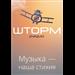Shtorm.FM Club (Казантип ФМ)