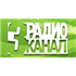 Radio Channel 3 (Радио 3 канал) - 103.8 FM