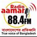 Radio Aamar - 88.4 FM