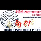 Thaha Sanchar - 99.6 FM Hetauda