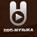 Zaycev.FM Pop (Зайцев.FM Pop)