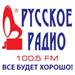 Стол Заказов с Алёной Арбалетовой