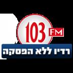 Radio Lelo Hafsaka 103 FM 1031