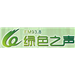 Wenzhou Voice of Green (温州绿色之声) - 93.8 FM